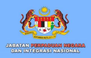 Kerja Kosong Jabatan Perpaduan Negara dan Integrasi Nasional JPNIN