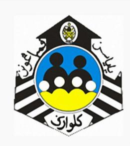 Kerja Kosong Yayasan Taska Pembangunan Keluarga Terengganu YPTKT
