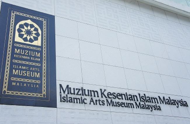 Kerja Kosong Muium Kesenian Islam Malaysia