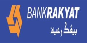 Kerja Kosong Bank Rakyat Terkini