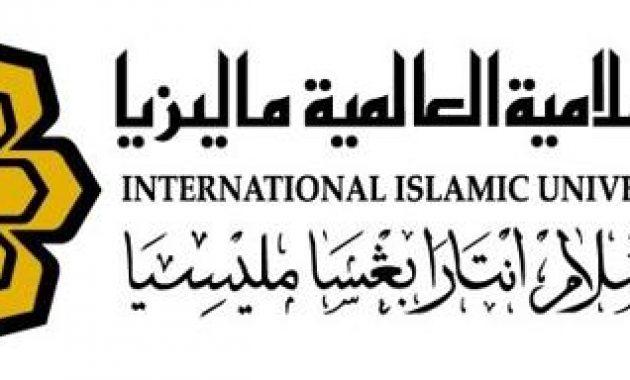 Imej Universiti Islam Antarabangsa Malaysia