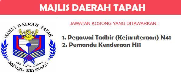 Imej Majlis Daerah Tapah
