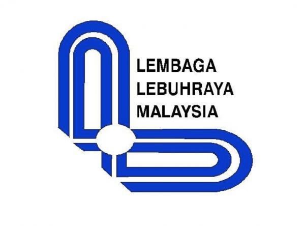 Imej Lembaga Lebuhraya Malaysia