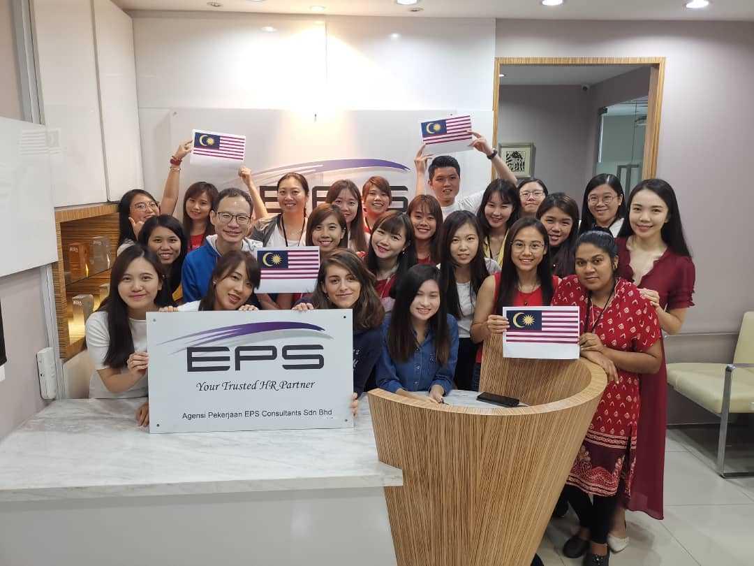 Jawatan Kosong EPS Malaysia Sdn Bhd